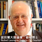 Nobel_Laureat_Deaton