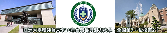 2017 Potential University No. ˙