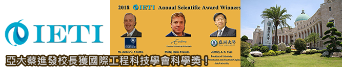 2019 President Tsai granted IETI Sci Award