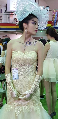 2016_Makeup_Contest_Award