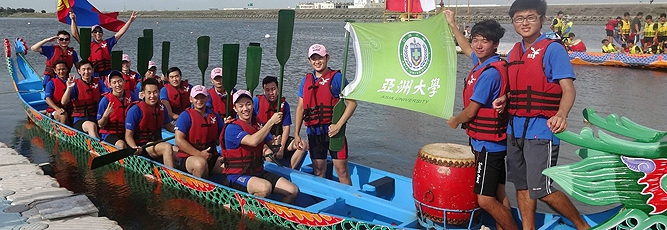 2014_Dragonboat_champion