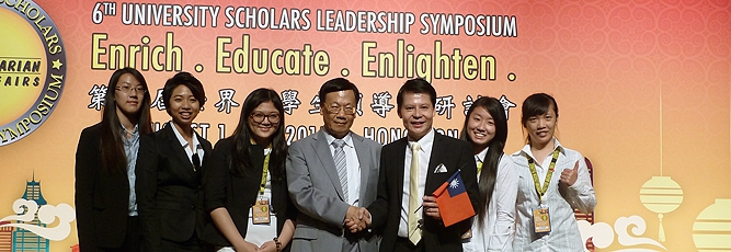2015-08-04_Scholars Leadership Symp. in Hong Kong
