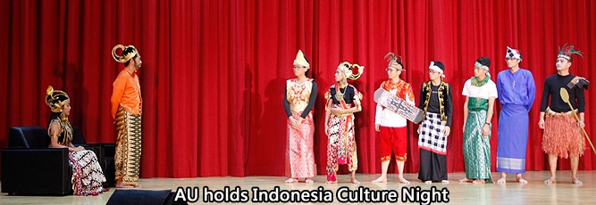 2016_AU_holds_Indonesia_Culture_Night